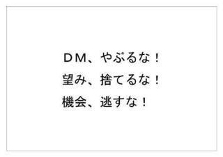 デーエムソリューションズ23.jpg