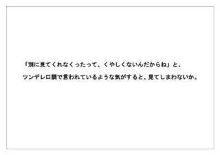 デーエムソリューションズ40.jpg