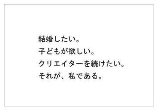マスメディアン19.jpg