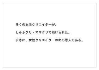 マスメディアン3.jpg