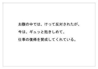 マスメディアン36.jpg