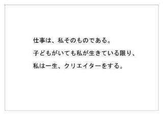 マスメディアン4.jpg