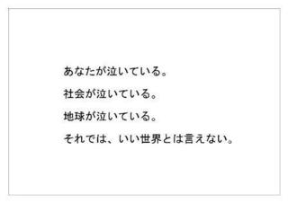 三菱ケミカル28.jpg