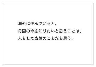 日本放送協会38.jpg