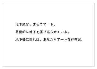 東京都交通局20.jpg