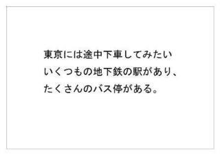 東京都交通局22.jpg