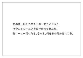 森永乳業12.jpg