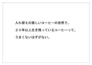 森永乳業20.jpg