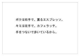 森永乳業34.jpg