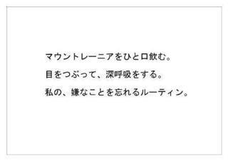 森永乳業40.jpg