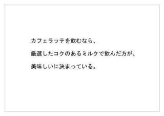 森永乳業41.jpg