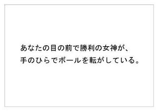 Jリーグ10.jpg